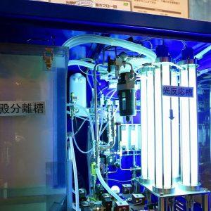 Latest water purification technologies